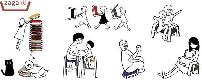 園田椅子製作所 ZAGAKU